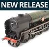Hornby Rebuilt Merchant Navy - Available Now!