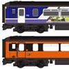 Dapol N Gauge Class 156 DMU - Project Updates