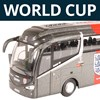 World Cup 2018 - Own your own piece of Football History!