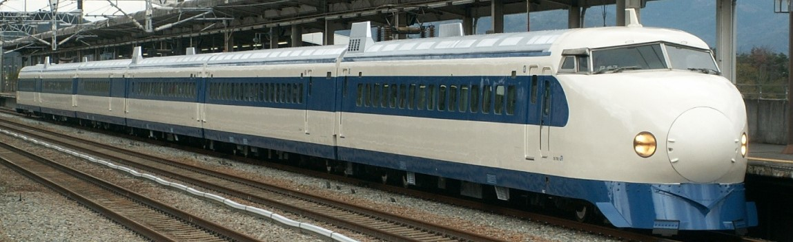 Set R67 at Higashi-Hiroshima in April 2008. ©??? (Nadate)