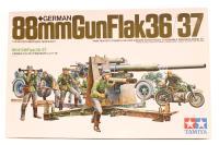 Tamiya MM117TAM-PO German 88mm Gun Flak 36/37 - Pre-owned - Very good box - Factory sealed inner